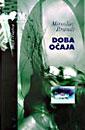 Book_483