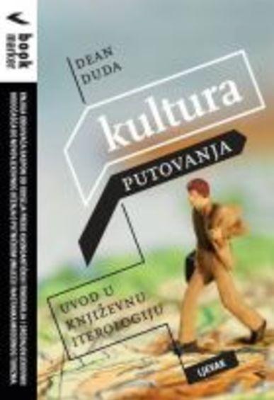 Book_duda
