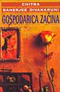 Book_760