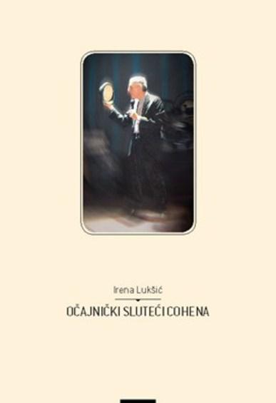 Book_cohen