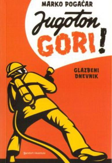 Book_jugotongori