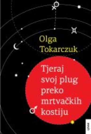 Book_olga