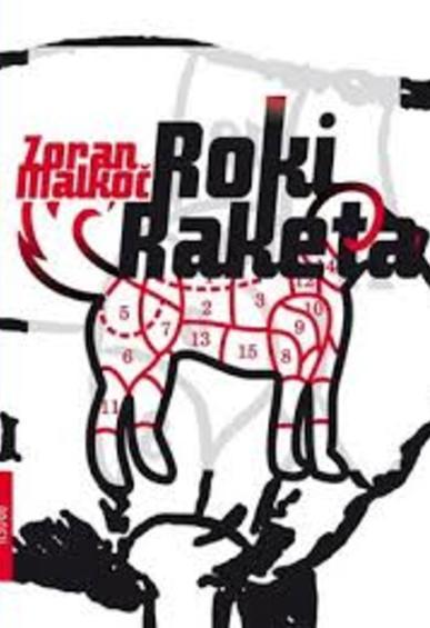 Book_roki