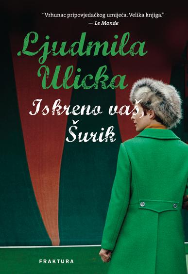 Book_iskreno-vas-surik_300dpi