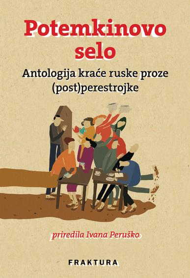 Book_potemkinovo-selo_300dpi