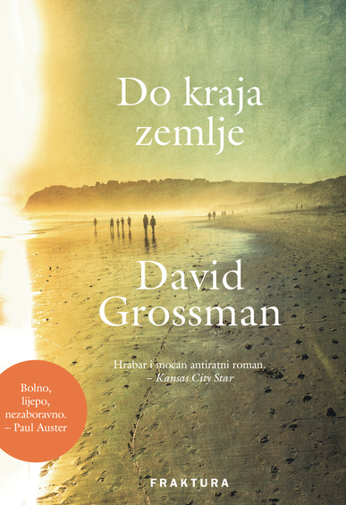 Book_do-kraja-zemlje_300dpi
