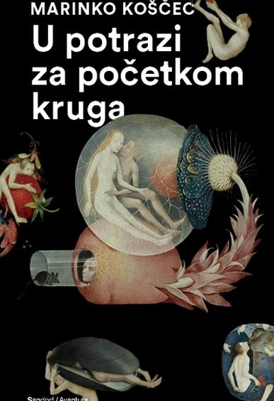 Book_201611211138570.koscec
