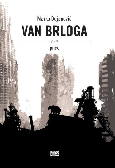 Book_vanbrloga-korice