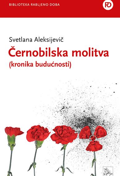 Book_novacernobil_web