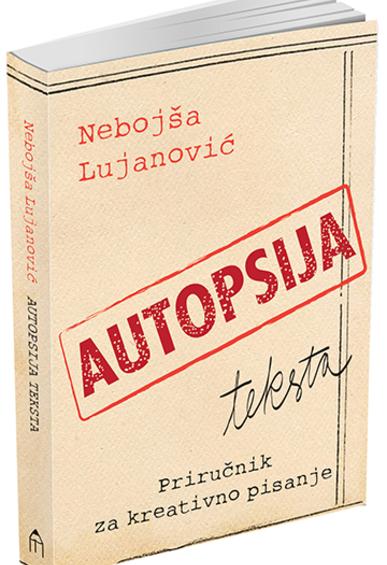 Book_autopsija_teksta_3d