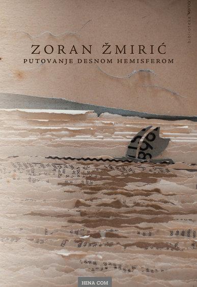 Book_rsz_zoran_zmiric_300_prednja