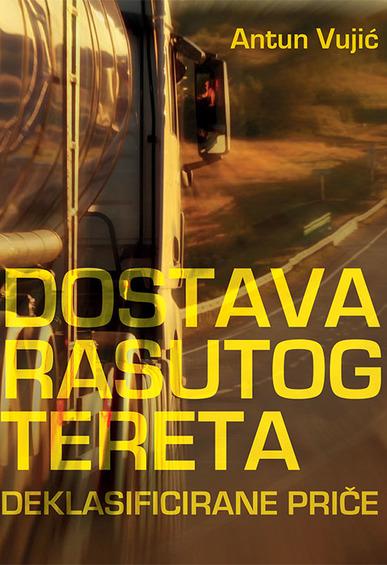 Book_vujic_dostava_rasutog_tereta_cover_web