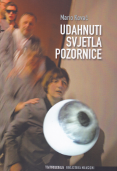 Book_iti_centar