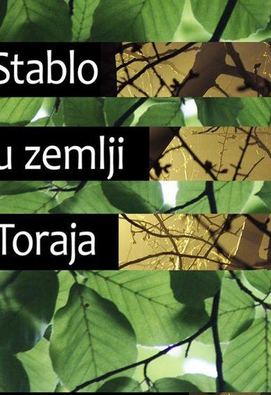 Book_toraja-thumb-veliki_web-510x600