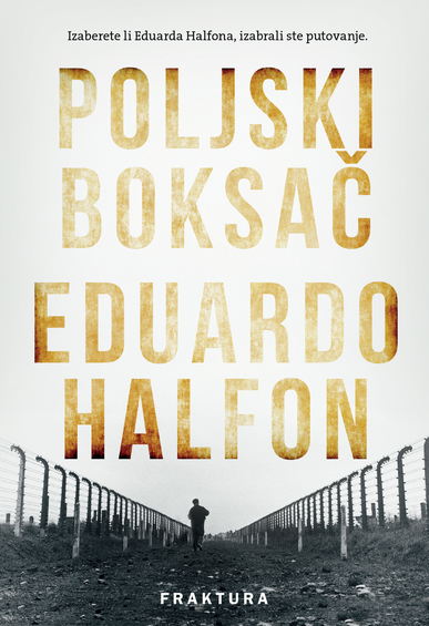 Book_halfon