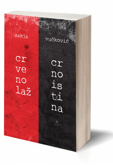 Book_knjiga_3d