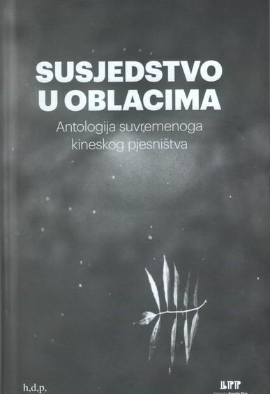 Book_knj_kina