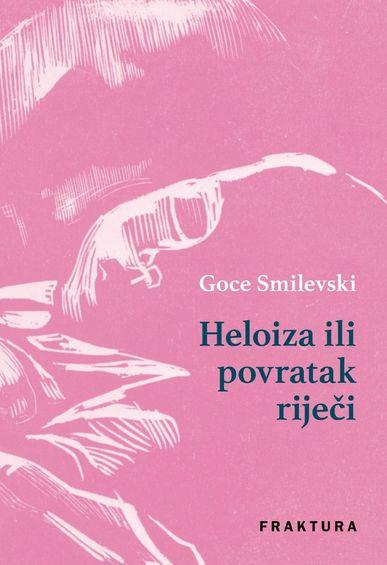 Book_knj_smilevski