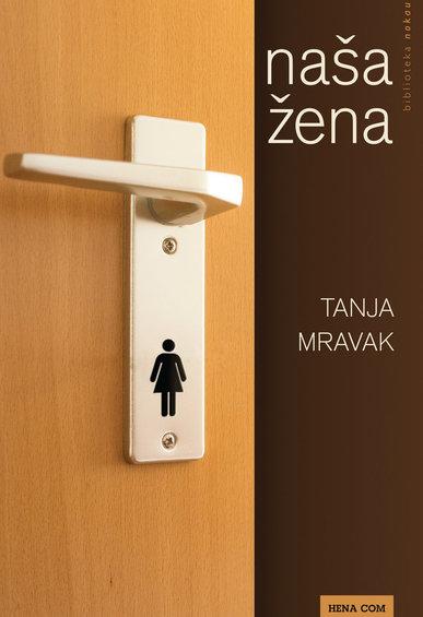 Book_knj_mrava