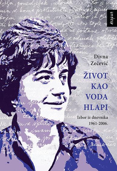 Book_knj_divna