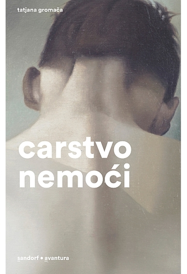 Book_knj_gromaca