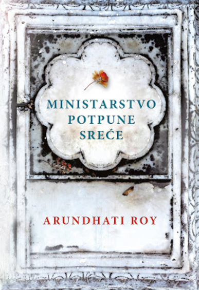 Book_knj_roy