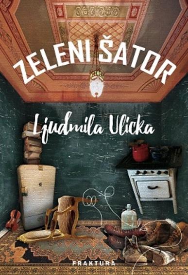 Book_knj_ulicka
