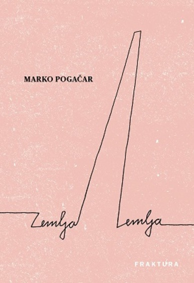 Book_knj_pogacar