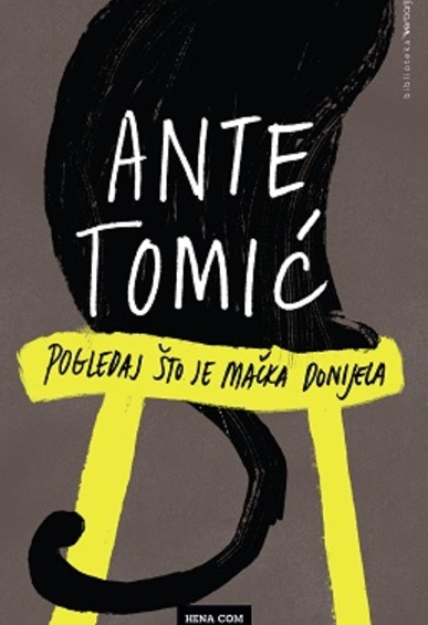 Book_knj_tomic