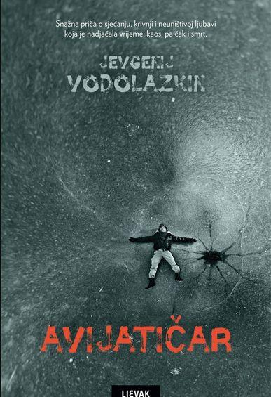 Book_knj_vodolazkin