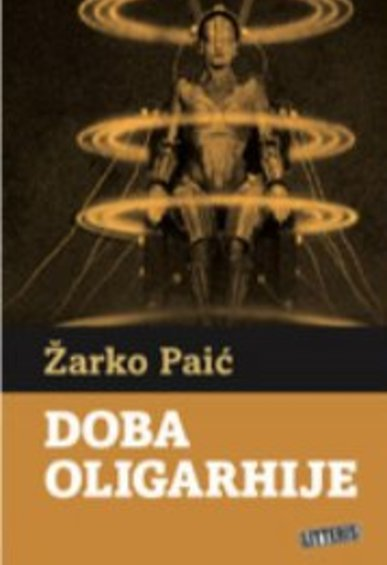 Book_knj_paic