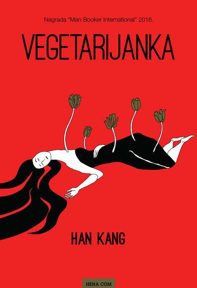 Book_knj_kang