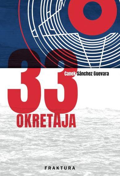 Book_knj_33