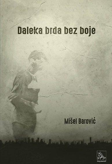 Book_knj_barovic