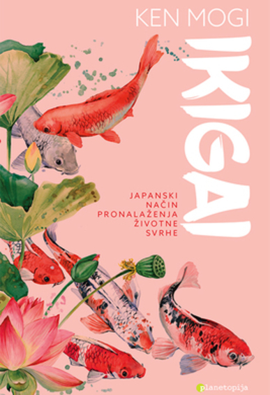 Book_ikigai