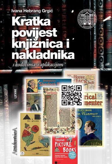 Book_hebrang-velika-1