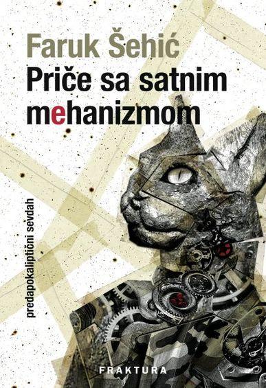 Book_price_sa_satnim_mehanizmom_300dpi