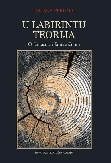 Book_peru_ko_2