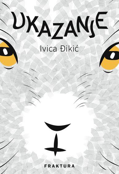 Book_knj_dikic