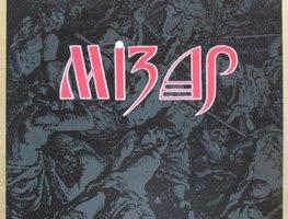 Small_mizar