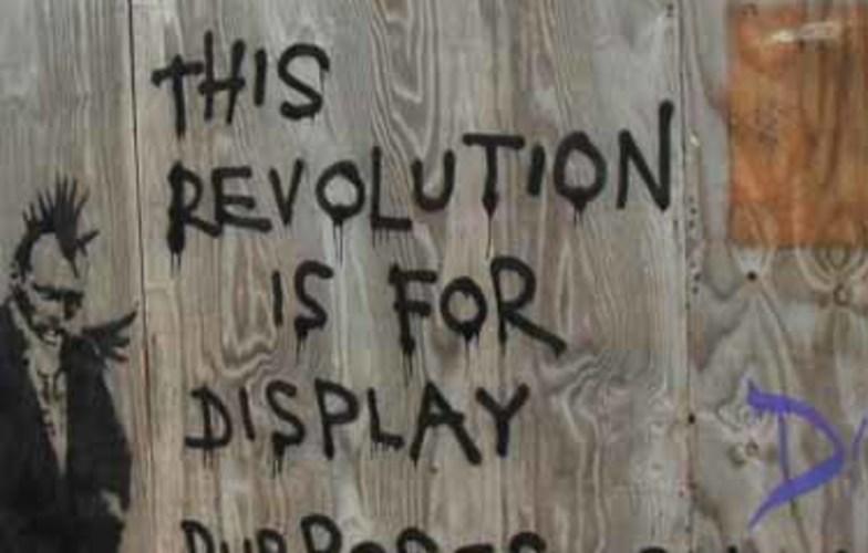 Extra_large_revolution