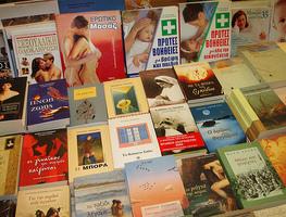Small_grcke_knjige