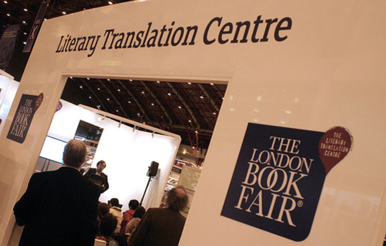 Extra_large_london_book_fair