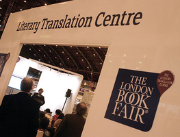 Small_london_book_fair