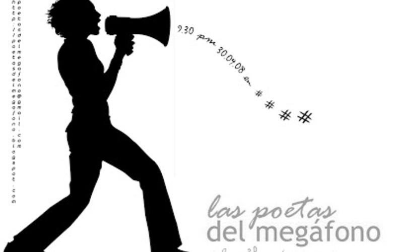 Extra_large_megafono