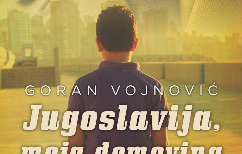 Extra_large_jugoslavija_moja_domovina_mala_300dpi