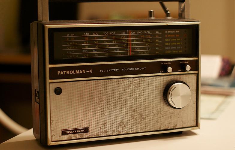 Extra_large_radio