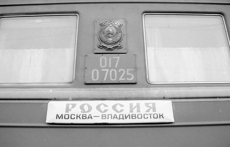 Extra_large_transsibir