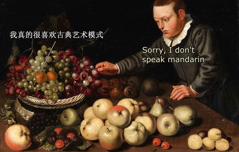 Extra_large_mandarin