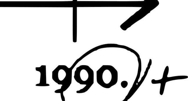 Wide_90_plus_velika
